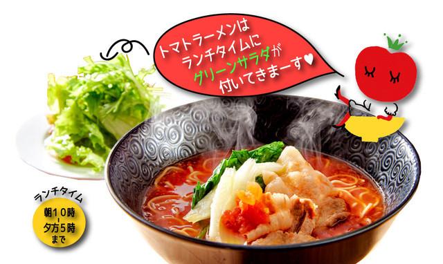 トマトラーメンと辛めん 三味 天神大名店のラーメン