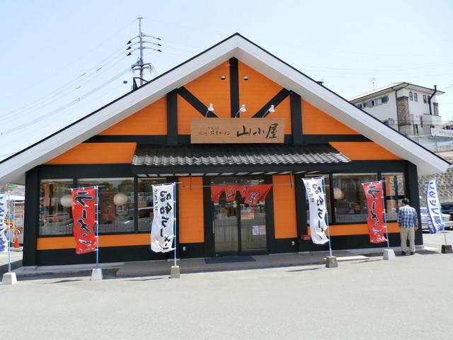 筑豊ラーメン山小屋 メルクス大牟田店