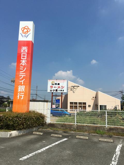 山小屋 川崎店