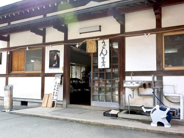 田村神社 日曜市うどん