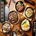 ・鉄板だし巻き玉子(おろしポン酢/明太マヨ)