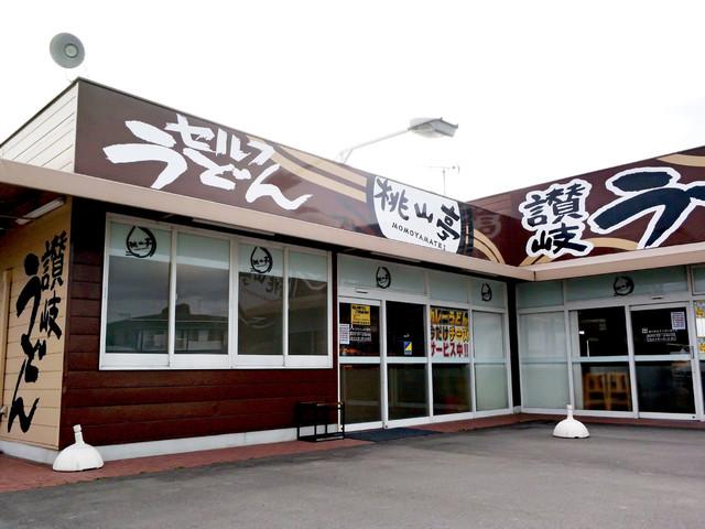 桃山亭 観音寺店
