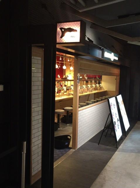ラーメン凪 福岡空港店