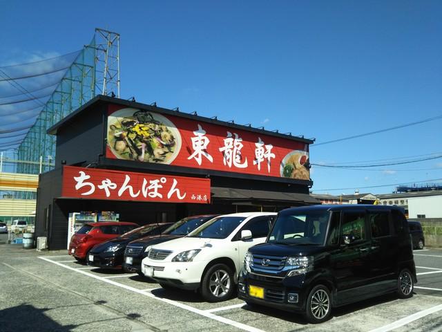 東龍軒 西港店
