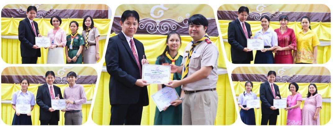 นายชาลี วัฒนเขจร ผู้อำนวยการโรงเรียนธัญบุรี เป็นประธานมอบเกียรติบัตรโครงการห้องเรียนสะอาด ประจำเดือนพฤศจิกายน