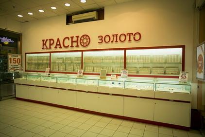 Красно Золото - ювелирный магазин по адресу: СПБ, проспект ...