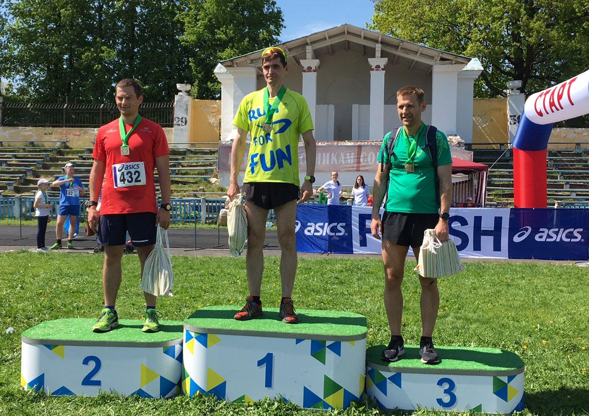 FIKO-Läufer erfolgreich bei Crosslauf in Russland