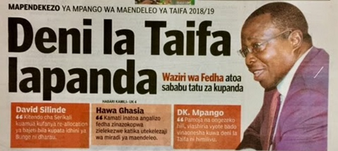 Mapato hayakukidhi, Deni la Taifa laongezeka.