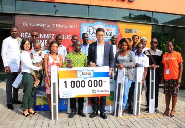 Photo famille startimes douhaou