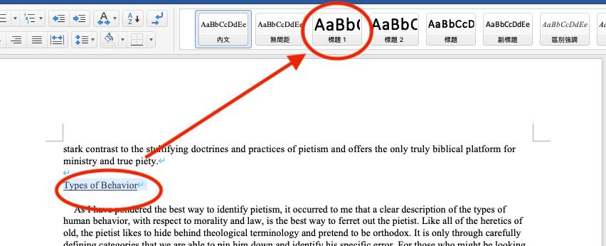 用Word格式编辑Logos个人书籍-2