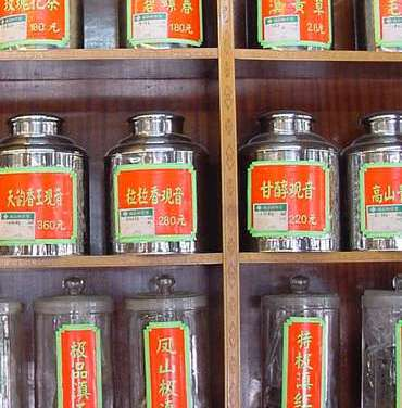 More on my experience at the Chinese Tea Shop