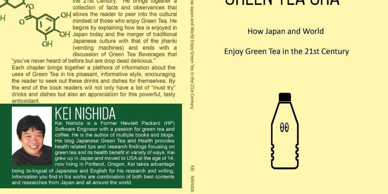 Major Green Tea Manufacturers in Japan – Part 2