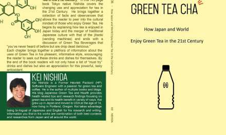 Major Green Tea Manufacturers in Japan – Part 2