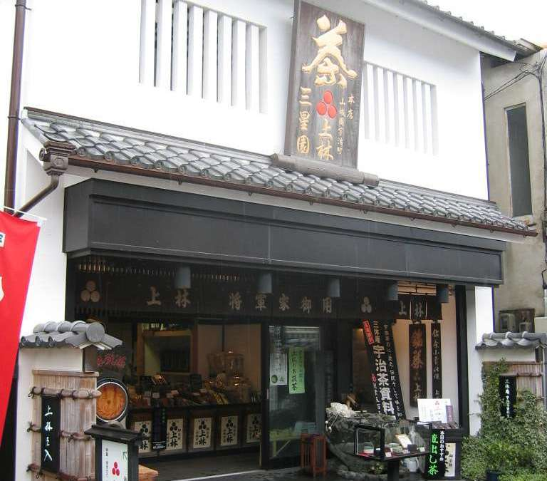 10 Must-See Places in Uji, Kyoto for Tea Lovers – Part 2