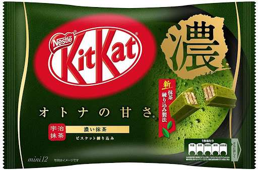 Photo of a package of Kit Kat Deep Matcha.
