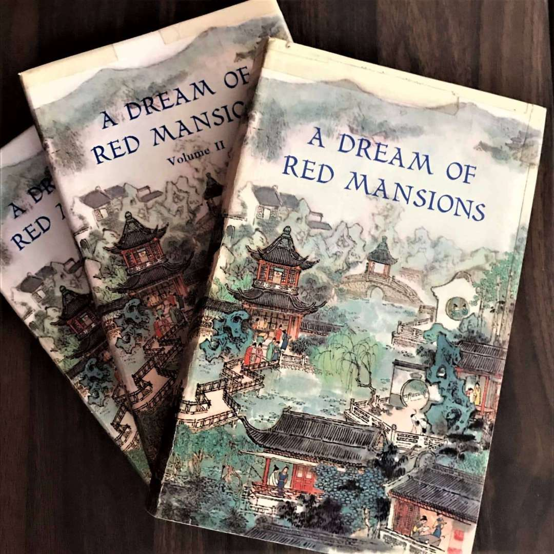 A Dream of Red Mansions - Photo of a pile of books