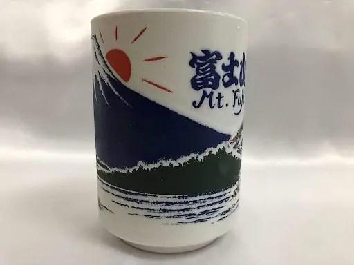 Cosmo Craft Mt. Fuji Yunomi - Yunomi with stylized Mt. Fuji illustration and writing