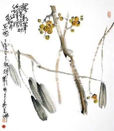 H.H.第三世多杰羌佛所畫的《枇杷》