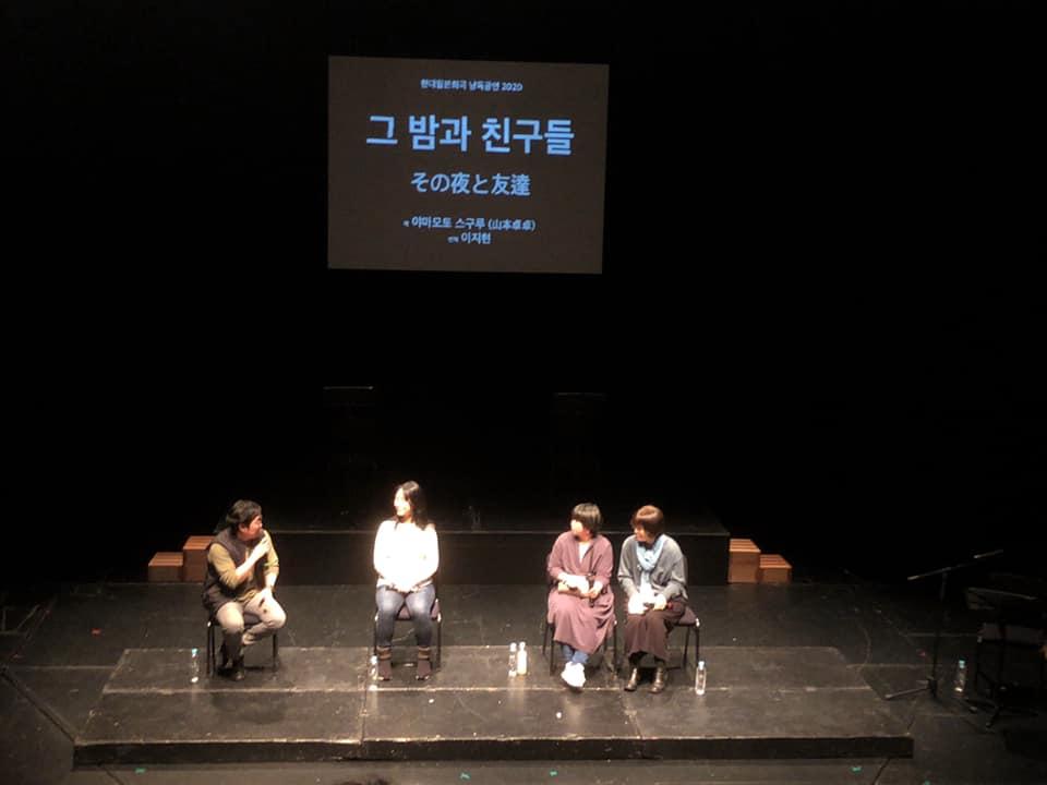 第9回現代日本戯曲朗読公演2020(現代日本戯曲リーディング)