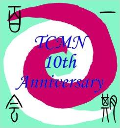 tcmn2007