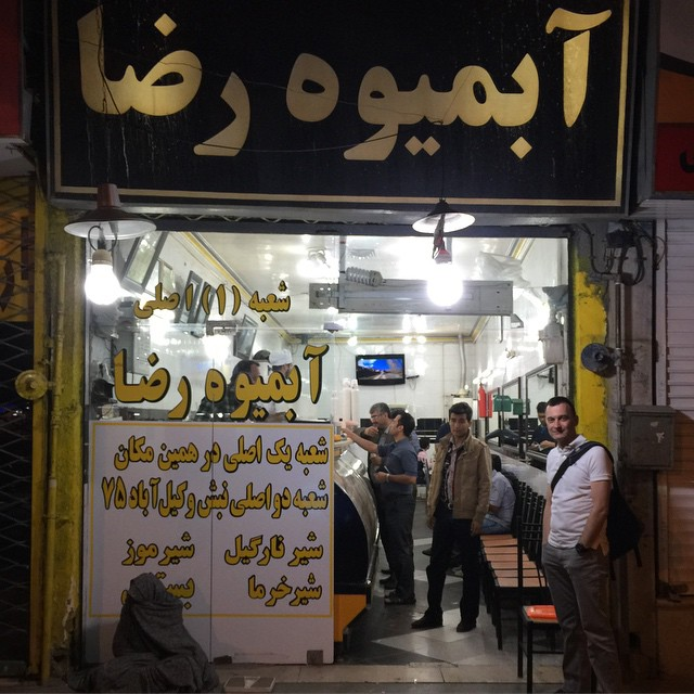 The place not to miss in #Mashhad