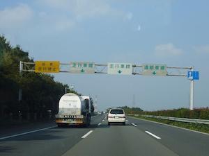 高速道路 燃費 向上 運転 方法、2
