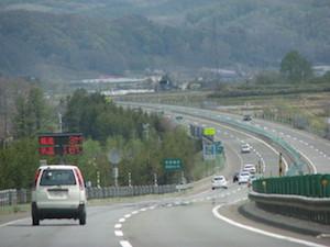 高速道路 燃費 向上 運転 方法
