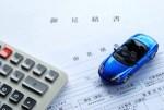 新車を購入する際に値引きして安くする方法は?
