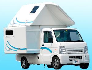 軽自動車 キャンピングカー おすすめ 2