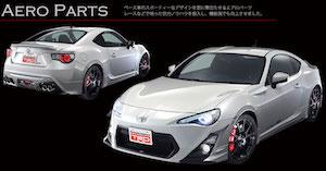 車 エアロ メーカー 人気 流行り 3