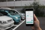 akippaの駐車場の支払い方法!カードやPayPal、携帯で可能?