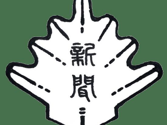 tcuprs logo
