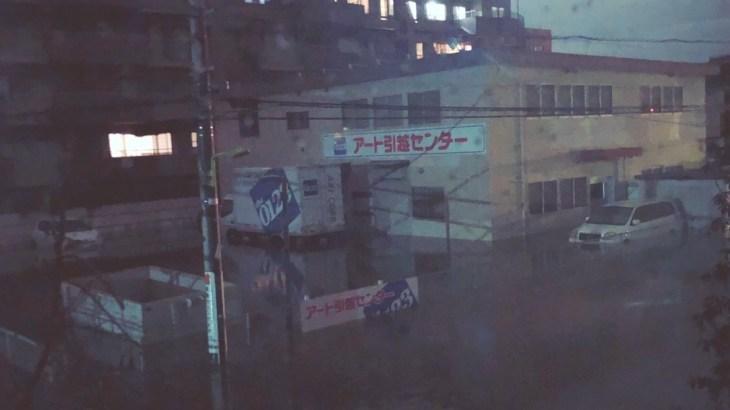 国際寮が浸水 台風19号
