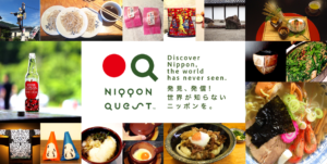 fireshot-capture-nippon-quest-discover-nippon-the-world-has-never-s_-https___nipponquest-com_
