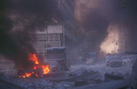 Nueva York, atentados del 11-S