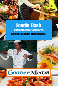Foodie Flash