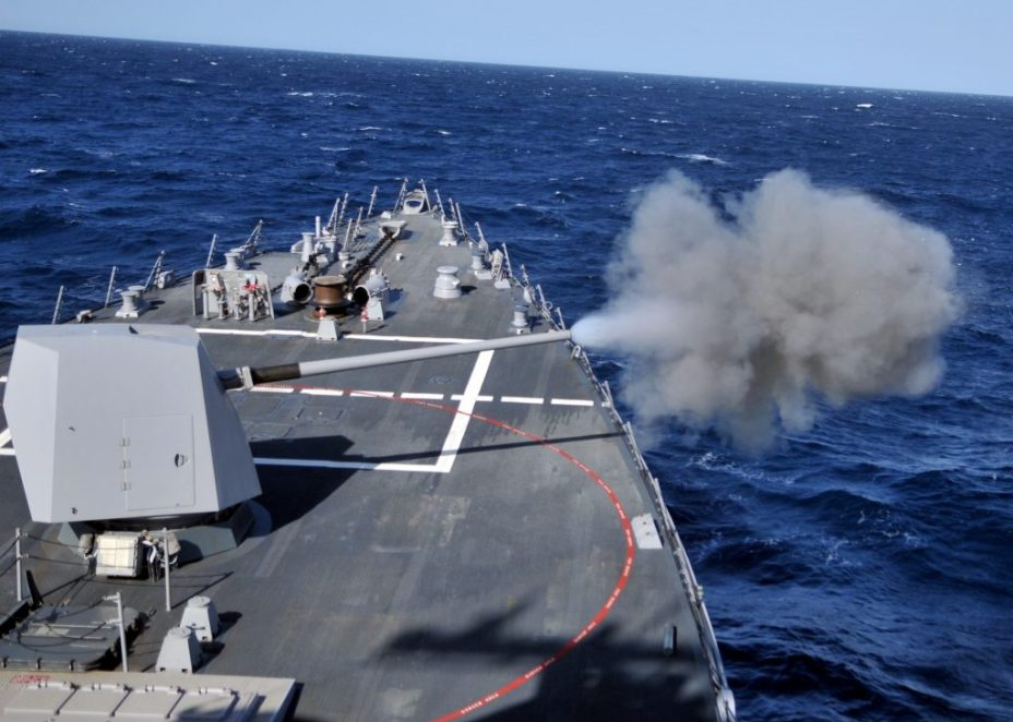 File:US Navy 111201-N-ZF681-148 The MK-45 5-inch-54-caliber ...