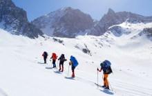 Kış Dağcılık Eğitimi A – Erzurum Başvuruları