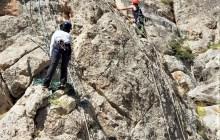 Çok İp Boylu Kaya Tırmanış Eğitimi Başvuruları