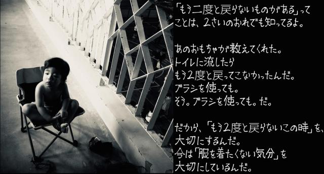 スクリーンショット 2018-10-06 22.31.10