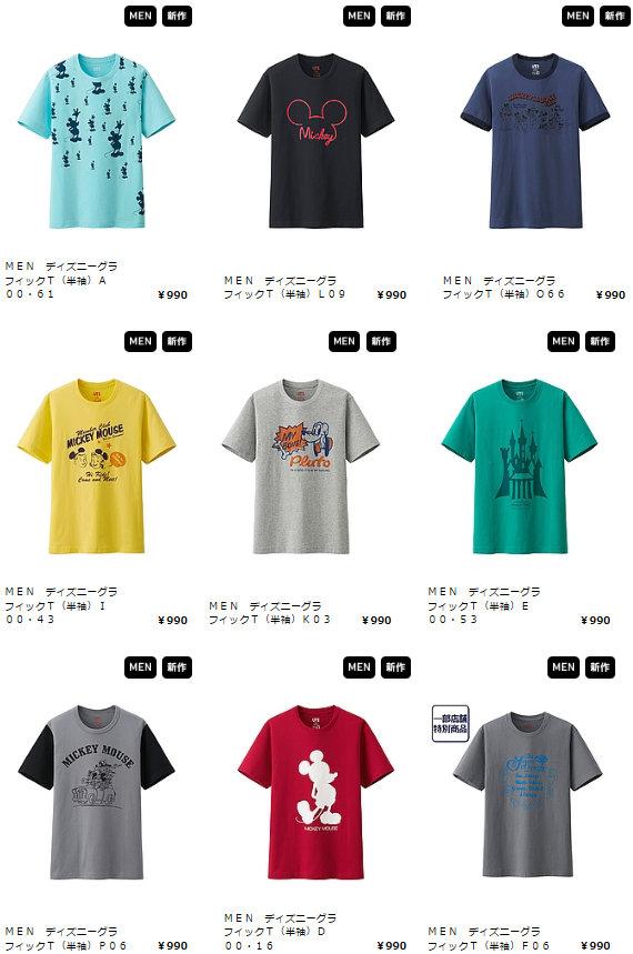 ユニクロ_UT_ディズニープロジェクト_MEN01