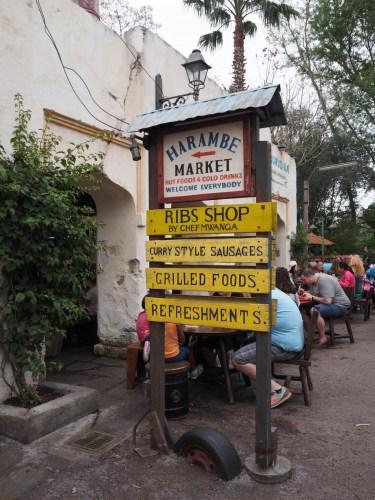 WDW ハランベマーケット