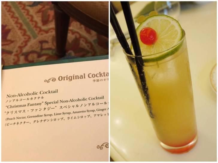 20161119_drink
