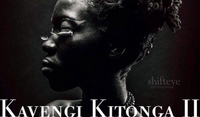 Breaking into the makeup industry: Kavengi Kitonga II #MakeUpArtist #TDSvoices