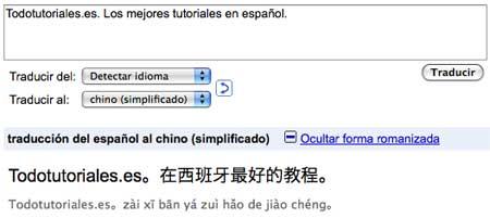 Pronunciación fonética del chino en Google Translator