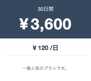 [インスタグラム「#Likes」]有料編Vol.02:1か月でフォロワー約30%増