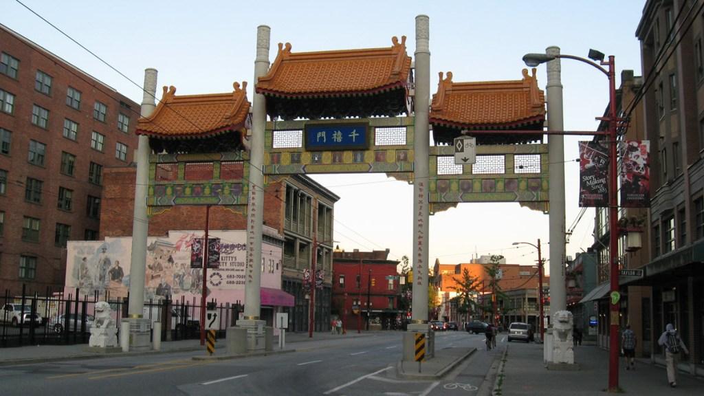 Millennium Gate Vancouver Chinatown