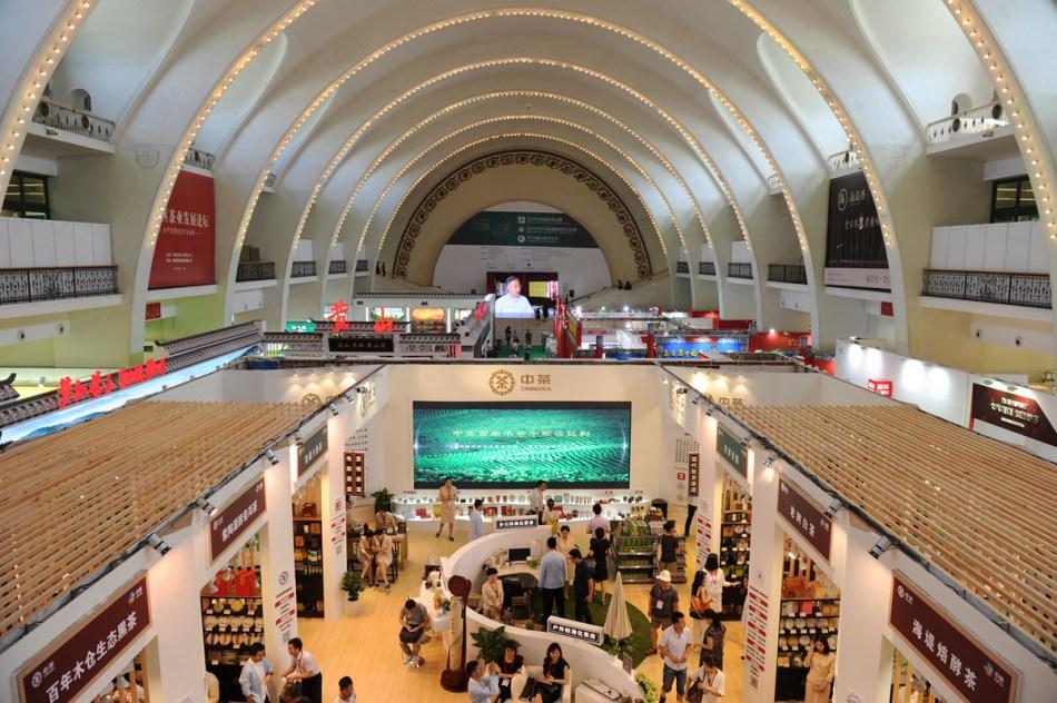 Beijing Exhibition Center