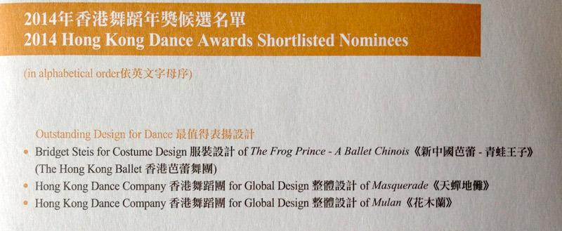 Outstanding-Design-for-Dance-2014