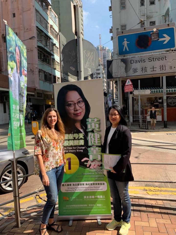 Bridget being political with politician Cherry Wong.